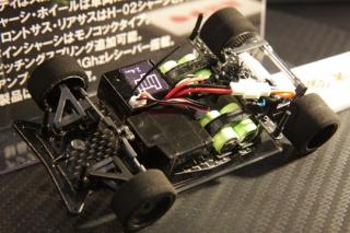 HPI Racing32 H-02