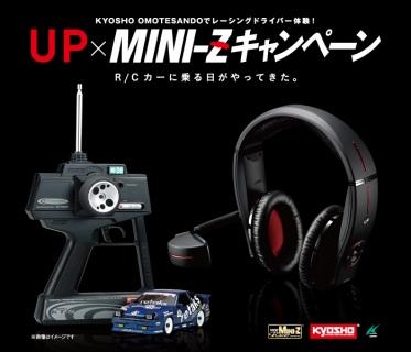 Mini-Z Nikon Media Port UP300x