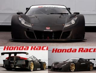 Honda NSV-10 GT