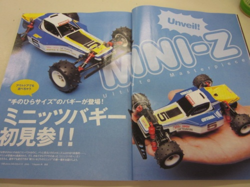 Kyosho Mini-Z Optima Buggy MB-010