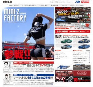 mini-z_factory_002
