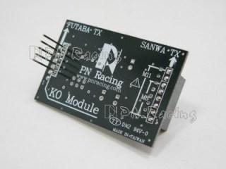 Адаптер для модуля 2.4GHz