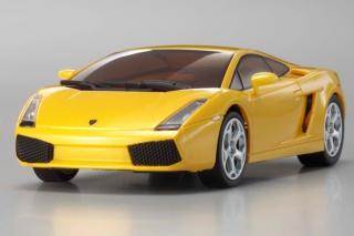 Lamborghini Gallardo Pearl Yellow