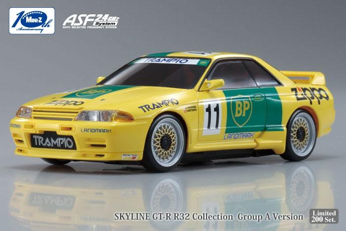 NISSAN SKYLINE GT-R R32 BP Oil 11 1993 JTC