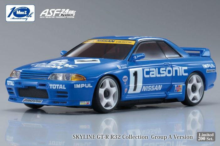NISSAN SKYLINE GT-R R32 Calsonic 1 1991 JTC