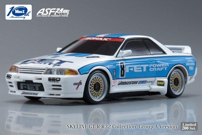 NISSAN SKYLINE GT-R R32 FET SPORTS 8 1993 JTC