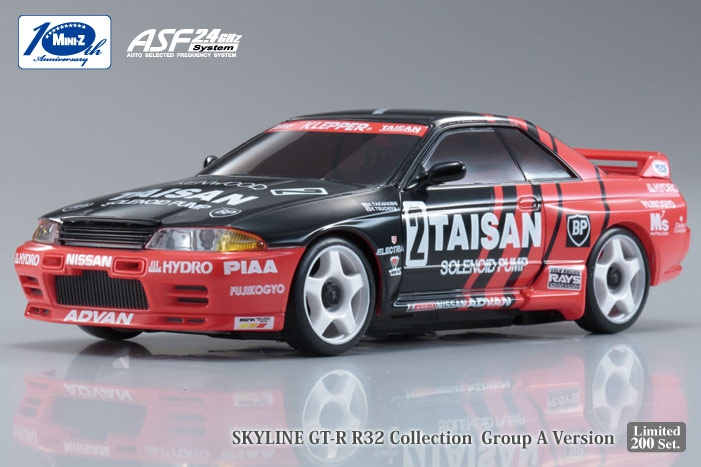 NISSAN SKYLINE GT-R R32 Klepper 2 1991 JTC
