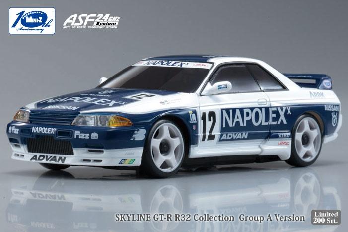 NISSAN SKYLINE GT-R R32 Napolex 12 1991 JTC