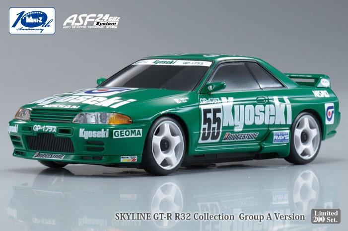 NISSAN SKYLINE GT-R R32 Nikki Kyoseri GP-1 55 1993 JTC