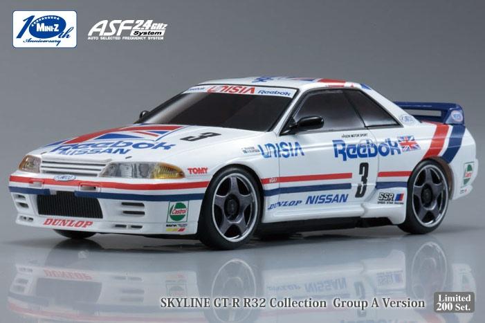 NISSAN SKYLINE GT-R R32 Reebok 3 1991 JTC