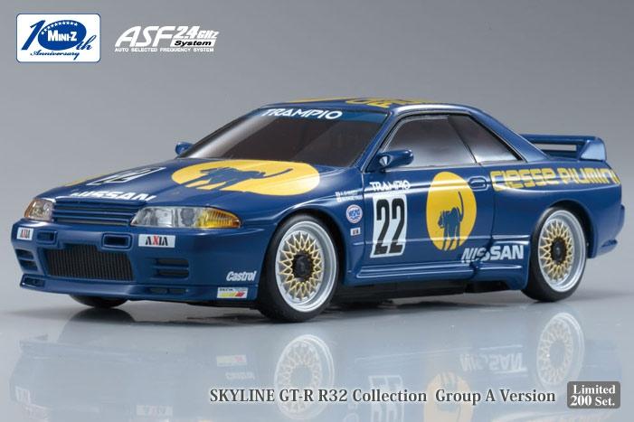 NISSAN SKYLINE GT-R R32 TRAMPIO 22 1990 JTC