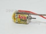 35 витков, карбоновые щетки, подшипники, золотые ниодимые магниты, RPM 39800 / 1.05 AMP, необходим турбо-модуль