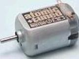 ферритовые магниты, RPM 28120 / 0.56AMP, турбомодуль не нужен