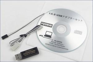 Ko Propo ICS USB Adaptor