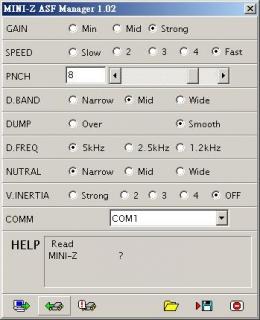 Адаптер для программирования Mini-Z