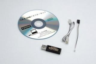 Интерфейсный кабель