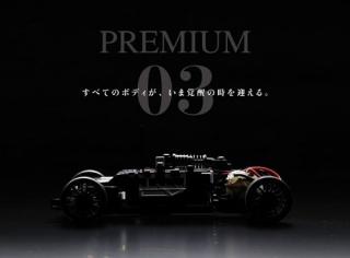 Mini-Z MR-03 Premium