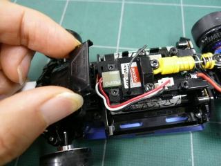 Гироскоп для Mini-Z MR-03