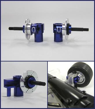 Кулачки R246 для Mini-Z F1