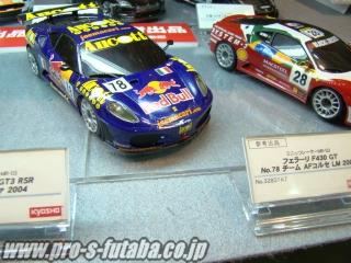 Ferrari F430 GT Red Bull 78 Le Mans 2007