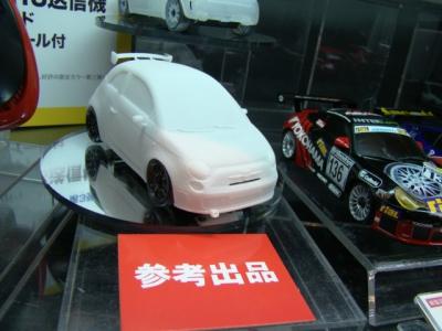 Прототип Fiat