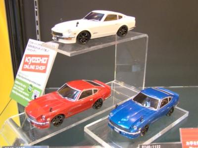 Nissan Fairlady 240Z-L