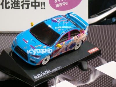 Кузов Mitsubishi Lancer Alice Motors