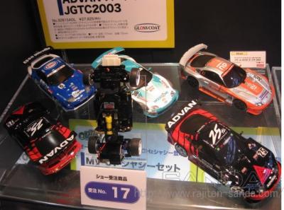 Shizuoka Hobby Show 2010