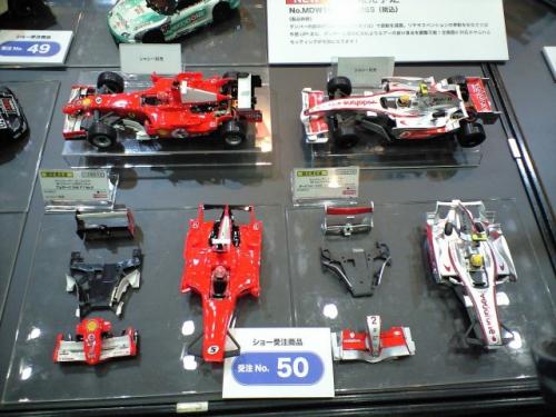 Mini-Z Formula
