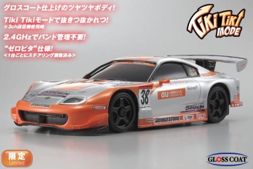 Toyota Supra Cerumo JGTC2003 (32852AU)