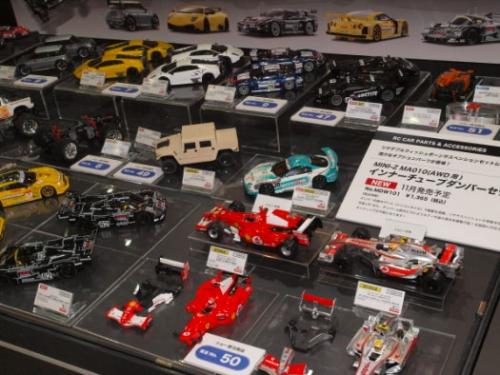 Стенд Kyosho на выставке All Japan Model Hobby Show 2010