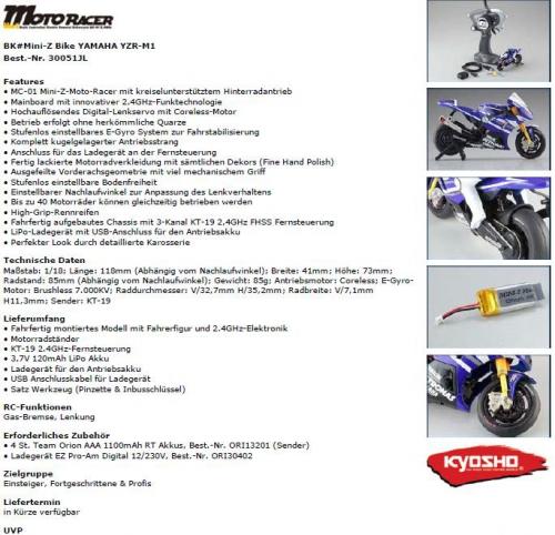 Радиоуправляемый мотоцикл Kyosho Mini-Z Moto Racer MC-01