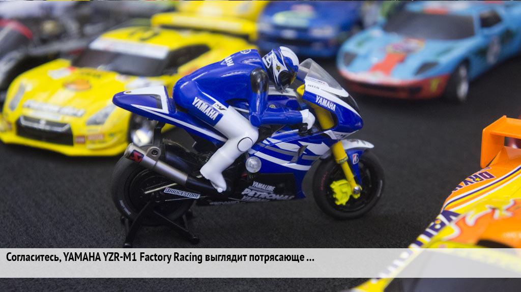 Радиоуправляемый мотоцикл Mini-Z Moto Racer