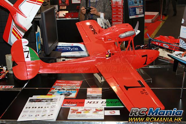 shzuoka-2012-027