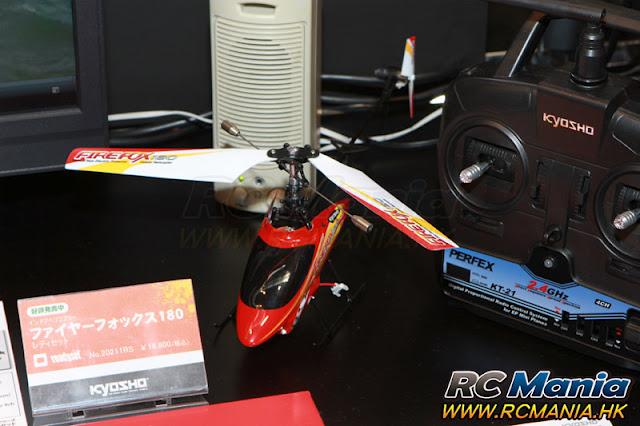 shzuoka-2012-028