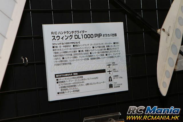 shzuoka-2012-042