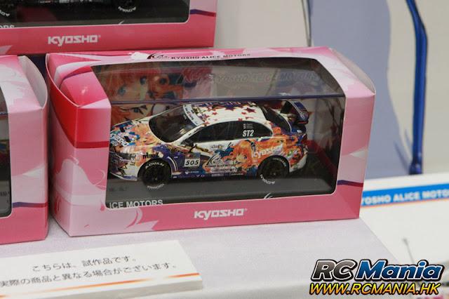 shzuoka-2012-060