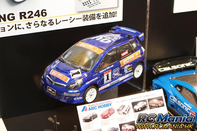 shzuoka-2012-223