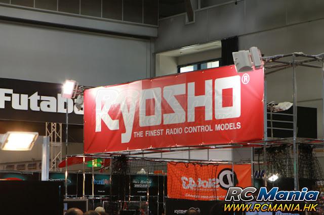shzuoka-2012-245