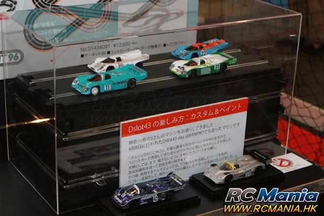 shzuoka-2012-259