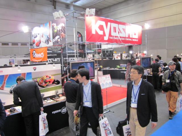 shzuoka-2012-279