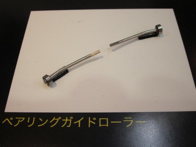 shzuoka-2012-280