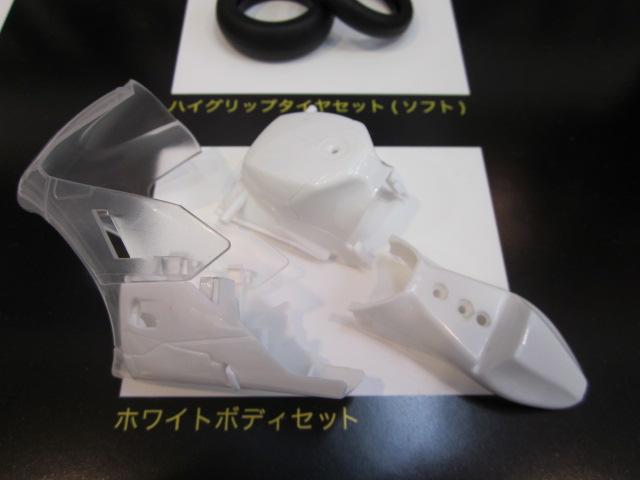 shzuoka-2012-282