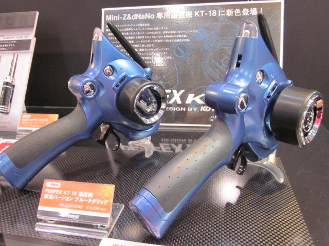 shzuoka-2012-295
