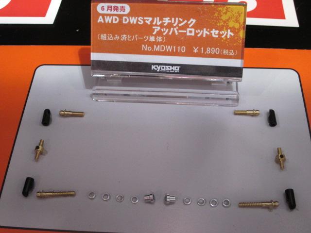 shzuoka-2012-299