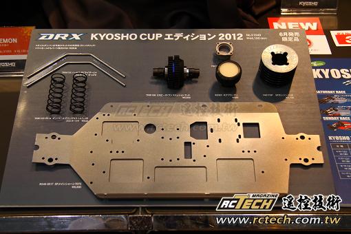 shzuoka-2012-314