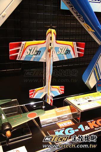 shzuoka-2012-345
