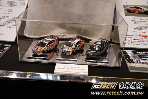 shzuoka-2012-350
