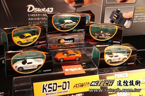 shzuoka-2012-351