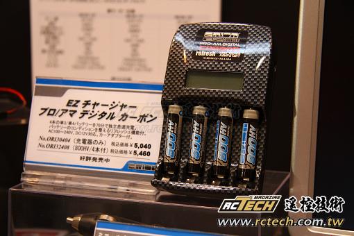 shzuoka-2012-364